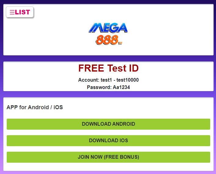 mega 888 DOWNLOAD